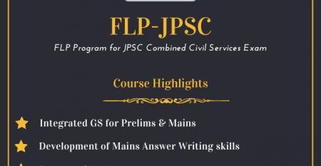 JPSC Coaching