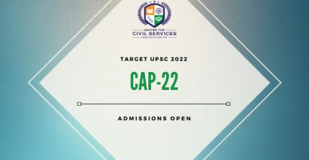 TARGET UPSC 2022 OFFLINE COACHING IN DALTONGANJ