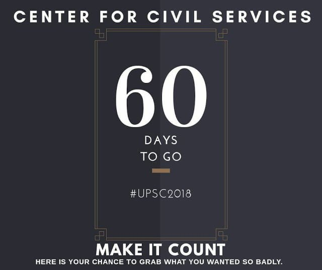 60 Days to UPSC CSE Prelims