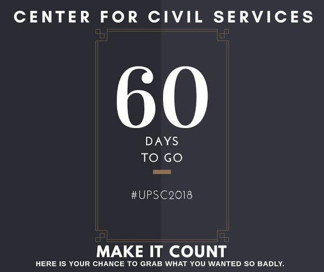 60 Days to UPSC CSE Prelims