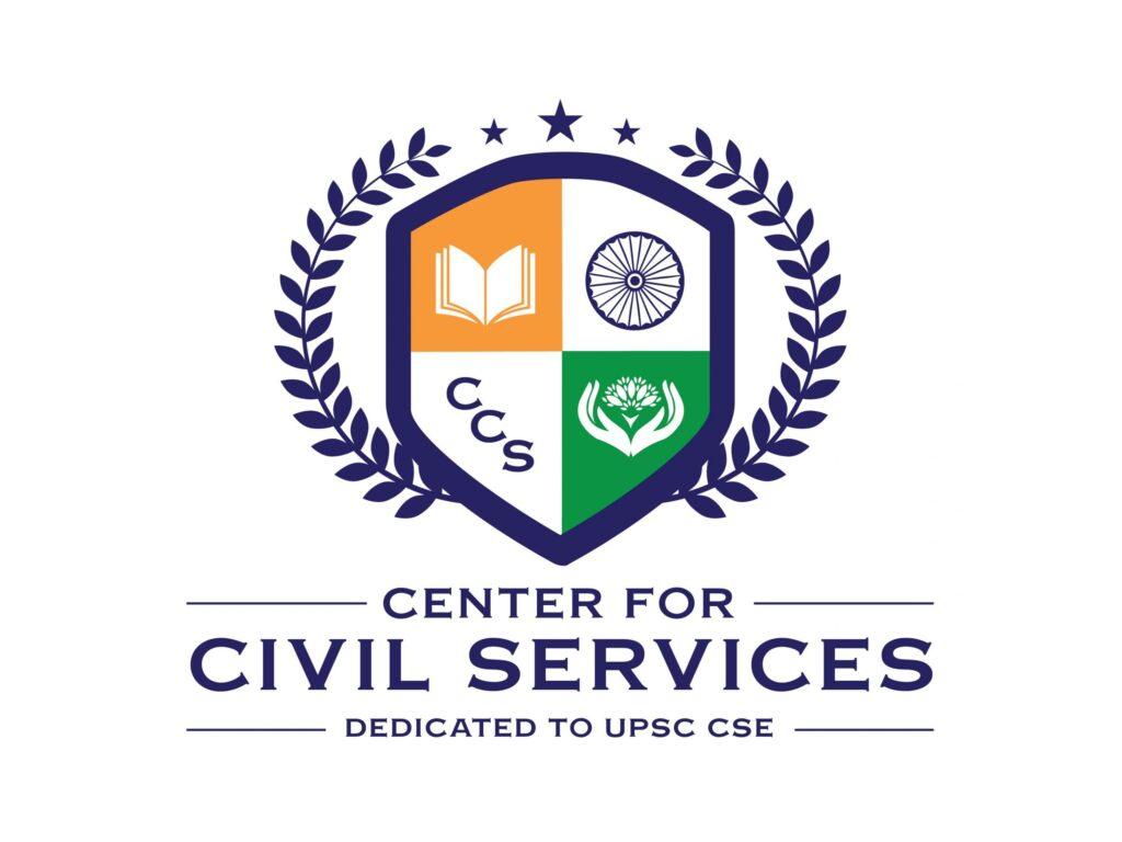 UPSC IAS Coaching Logo