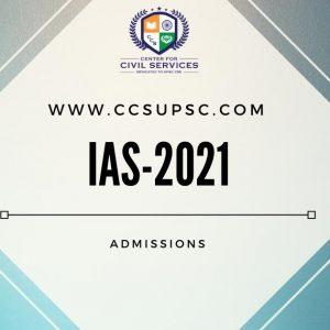 Admissions: UPSC CSE 2021