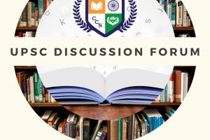 UPSC CSE Discussion Forums better than whatsapp groups